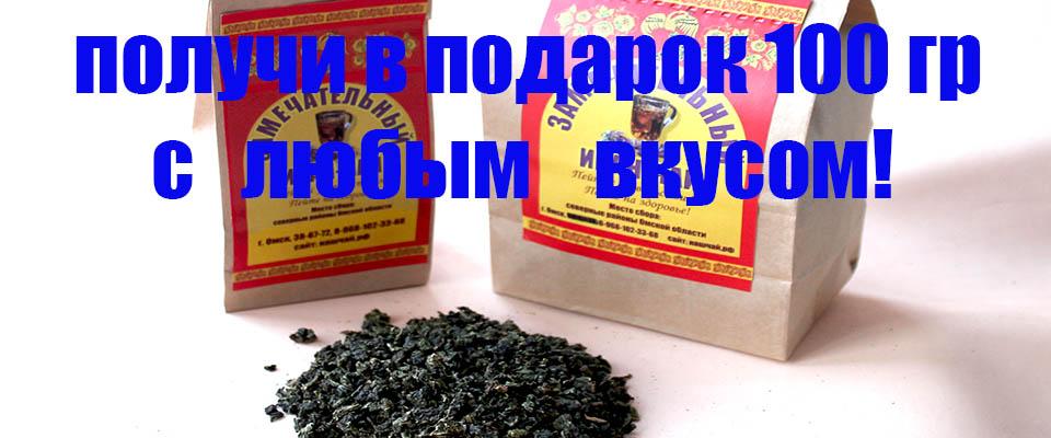 ivan-chay-granulirovannyy-chyornyy-zamechatelny-foto